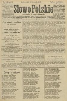Słowo Polskie (wydanie popołudniowe). 1906, nr546