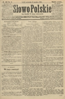 Słowo Polskie (wydanie poranne). 1906, nr566