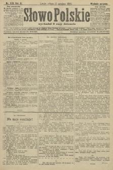 Słowo Polskie (wydanie poranne). 1906, nr570