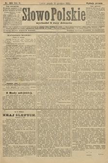 Słowo Polskie (wydanie poranne). 1906, nr580