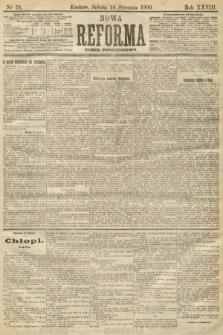 Nowa Reforma (numer popołudniowy). 1909, nr24
