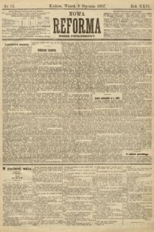 Nowa Reforma (numer popołudniowy). 1907, nr12