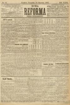 Nowa Reforma (numer popołudniowy). 1907, nr16