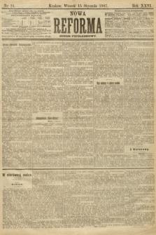 Nowa Reforma (numer popołudniowy). 1907, nr24