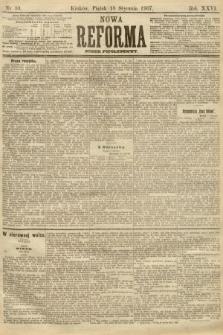 Nowa Reforma (numer popołudniowy). 1907, nr30