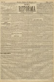 Nowa Reforma (numer popołudniowy). 1907, nr44