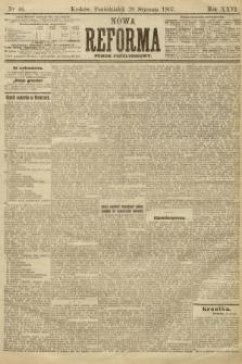 Nowa Reforma (numer popołudniowy). 1907, nr46