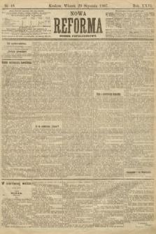 Nowa Reforma (numer popołudniowy). 1907, nr48