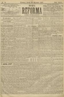 Nowa Reforma (numer popołudniowy). 1907, nr50