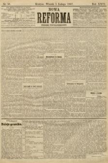 Nowa Reforma (numer popołudniowy). 1907, nr58