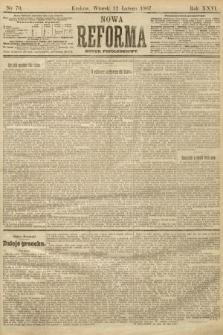 Nowa Reforma (numer popołudniowy). 1907, nr70