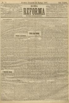 Nowa Reforma (numer popołudniowy). 1907, nr74