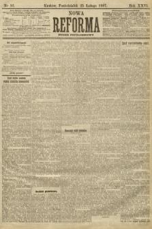 Nowa Reforma (numer popołudniowy). 1907, nr92