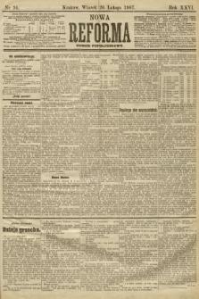 Nowa Reforma (numer popołudniowy). 1907, nr94