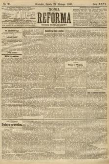 Nowa Reforma (numer popołudniowy). 1907, nr96