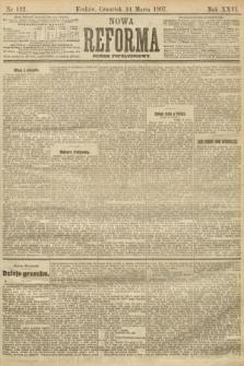 Nowa Reforma (numer popołudniowy). 1907, nr122