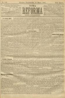 Nowa Reforma (numer popołudniowy). 1907, nr128