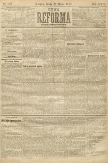 Nowa Reforma (numer popołudniowy). 1907, nr132
