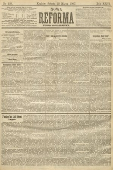 Nowa Reforma (numer poranny). 1907, nr138