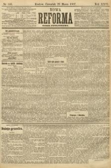 Nowa Reforma (numer popołudniowy). 1907, nr146
