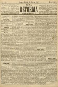 Nowa Reforma (numer popołudniowy). 1907, nr148