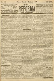 Nowa Reforma (numer popołudniowy). 1907, nr151