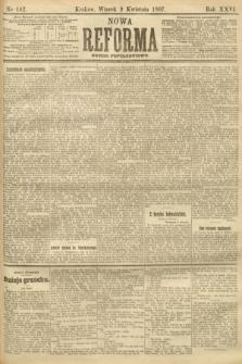 Nowa Reforma (numer popołudniowy). 1907, nr162