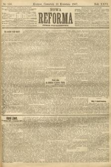 Nowa Reforma (numer popołudniowy). 1907, nr166