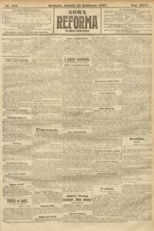 Nowa Reforma (numer poranny). 1907, nr169