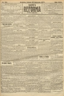 Nowa Reforma (numer poranny). 1907, nr181