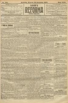 Nowa Reforma (numer poranny). 1907, nr185
