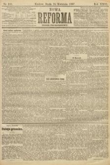 Nowa Reforma (numer popołudniowy). 1907, nr188