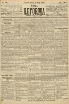 Nowa Reforma (numer popołudniowy). 1907, nr200
