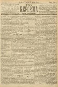 Nowa Reforma (numer popołudniowy). 1907, nr229