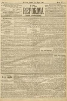 Nowa Reforma (numer popołudniowy). 1907, nr243