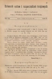 Dziennik Ustaw i Rozporządzeń Krajowych dla Królestwa Galicyi i Lodomeryi wraz z Wielkiem Księstwem Krakowskiem. 1894, cz.4