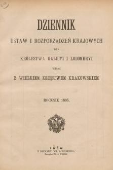 Dziennik Ustaw i Rozporządzeń Krajowych dla Królestwa Galicyi i Lodomeryi wraz z Wielkiem Księstwem Krakowskiem. 1895 [całość]