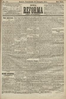 Nowa Reforma (numer popołudniowy). 1911, nr531