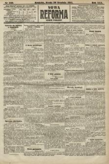 Nowa Reforma (numer poranny). 1911, nr580