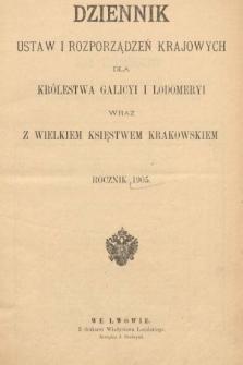 Dziennik Ustaw i Rozporządzeń Krajowych dla Królestwa Galicyi i Lodomeryi wraz z Wielkiem Księstwem Krakowskiem. 1905 [całość]