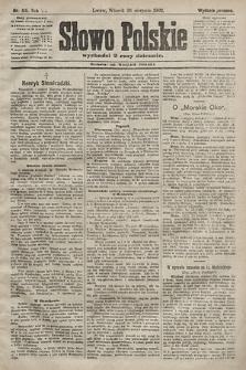 Słowo Polskie (wydanie poranne). 1902, nr415