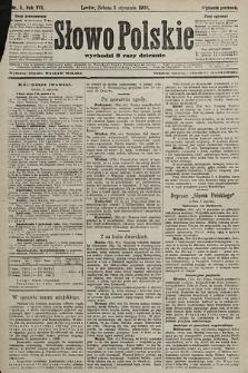 Słowo Polskie (wydanie poranne). 1903, nr5