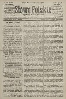 Słowo Polskie (wydanie poranne). 1903, nr30