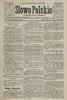 Słowo Polskie (wydanie poranne). 1903, nr42