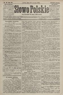 Słowo Polskie (wydanie poranne). 1903, nr46