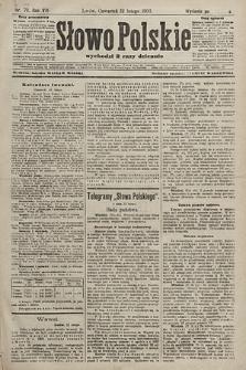 Słowo Polskie (wydanie poranne). 1903, nr71