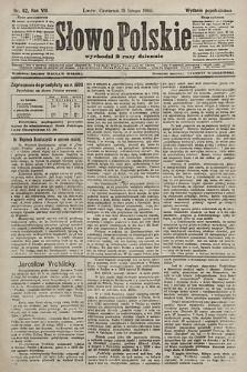 Słowo Polskie (wydanie popołudniowe). 1903, nr82