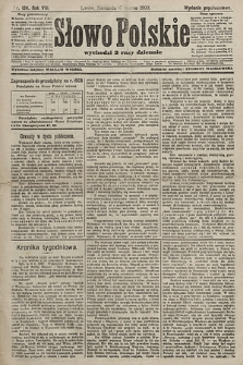 Słowo Polskie (wydanie popołudniowe). 1903, nr124