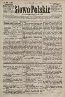 Słowo Polskie (wydanie popołudniowe). 1903, nr132