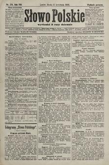 Słowo Polskie (wydanie poranne). 1903, nr174